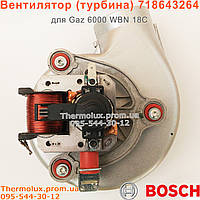 Вентилятор (турбина) котла Bosch Gaz 6000 WBN 18C, фото 1