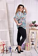 Женская летняя красивая блуза на лето мятного цвета 0544 размер 42-74, фото 3