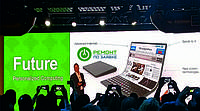 Lenovo представили концепт гибкого ноутбука
