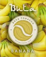 Buta Банан 50 грамм