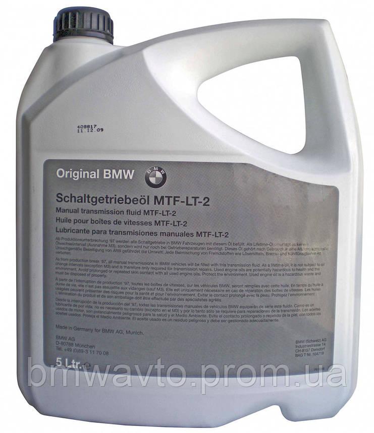 Масло трансмиссионное BMW MTF LT-2 75W-80 5л., фото 2