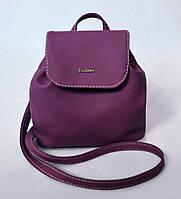 """Мини - рюкзак """"Sopfie"""" 09 - Blackberry"""
