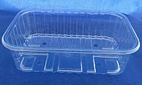 Пинетки (EURO) пластиковые 0,5л для ягод, фруктов, овощей ИТАЛИЯ