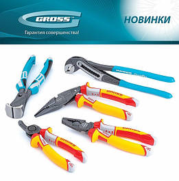 Инструменты GROSS, STELS, MATRIX, SPARTA, PALISAD, СИБРТЕХ