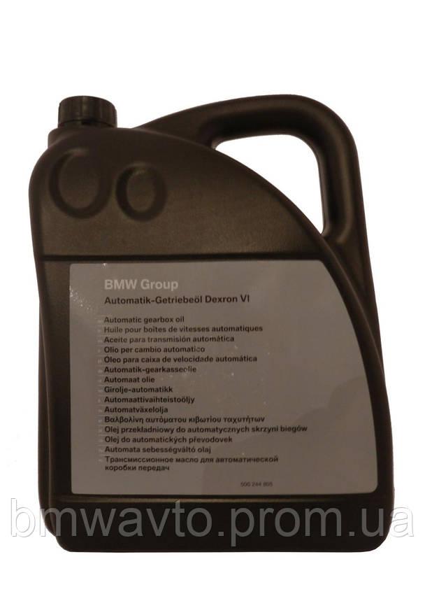 Масло трансмиссионное BMW ATF Dexron-VI 5л., фото 2