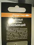 """Короповий монтаж,,Ковзний"""" 71 грам, фото 3"""