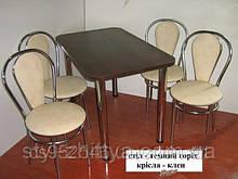 Стіл + 4 крісла