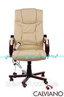 Кресло офисное Calviano с массажем. АКЦИЯ!