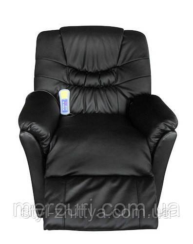Крісло масажне для відпочинку. Крісло для вітальні