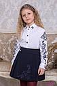Блуза Suzie Полина школьная нарядная вышивка цвет электрик Размер 134, фото 3