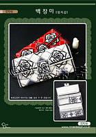 """Набор для вышивания кошелька """"Розы (красный)"""" DOME S7015-2"""