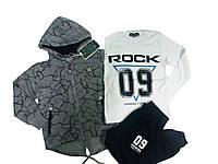 Спортивный костюм-тройка для мальчика, S&D, размеры 116.116.122.122,134, арт. CH-3788