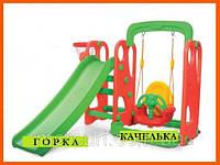 Дитяча ігрова ПЛОЩАДКА  3 в 1 / гірка + качеля + баскетбол, фото 1