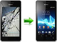 Aksline Замена дисплея Sony Xperia V