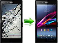 Aksline Замена дисплея Sony Xperia Z Ultra