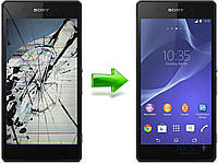 Aksline Замена дисплея Sony Xperia Z2