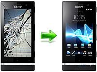 Aksline Замена дисплея Sony Xperia U