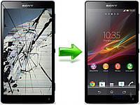 Aksline Замена дисплея Sony Xperia ZL