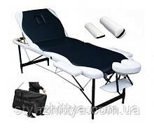 Стол для массажа профессиональный