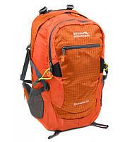 Рюкзак Туристический нейлон Royal Mountain 4096 orange, рюкзак для поездок, на охоту, рыбалку