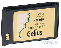 Аккумулятор LG KG800 Chocolate / LGLP-GANM (900 mAh) Gelius