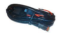 Комплект кабелей для подключения светодиодных фар Digital