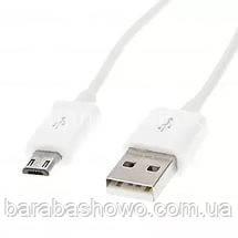 Зарядное устройство micro usb