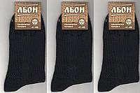 Носки мужские хлопок со льном с сеткой Дукат, Украина, чёрные, 41-45 размер, 080