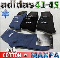 "Мужские носки махровые тёплые спорт х/б ""Adidas""  Турция 41-45 размер НМЗ-176"