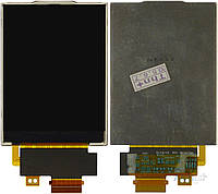 Дисплей (экран) для телефона LG LX260 Original