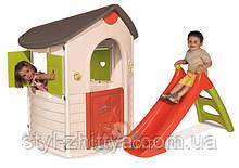 Дитячий Будиночок з гіркою Smoby