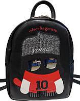 Молодежный городской рюкзак с апликацией черный