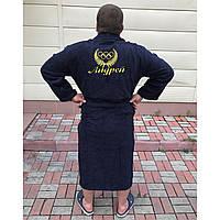 Мужской махровый халат с вышивкой цвет синий