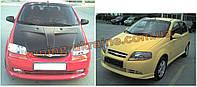 Юбка на передний бампер под покраску на Chevrolet Kalos 2003-2008 хэтчбек