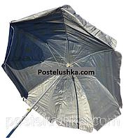 Зонт для сада, пляжа круглый 2,5 м с серебряным напылением 10 сп. пластик цвета в ассортименте