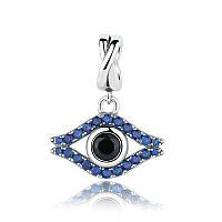 """Шарм подвеска №1656 """"Синий глаз"""" для браслета Пандора PANDORA (Серебро)"""
