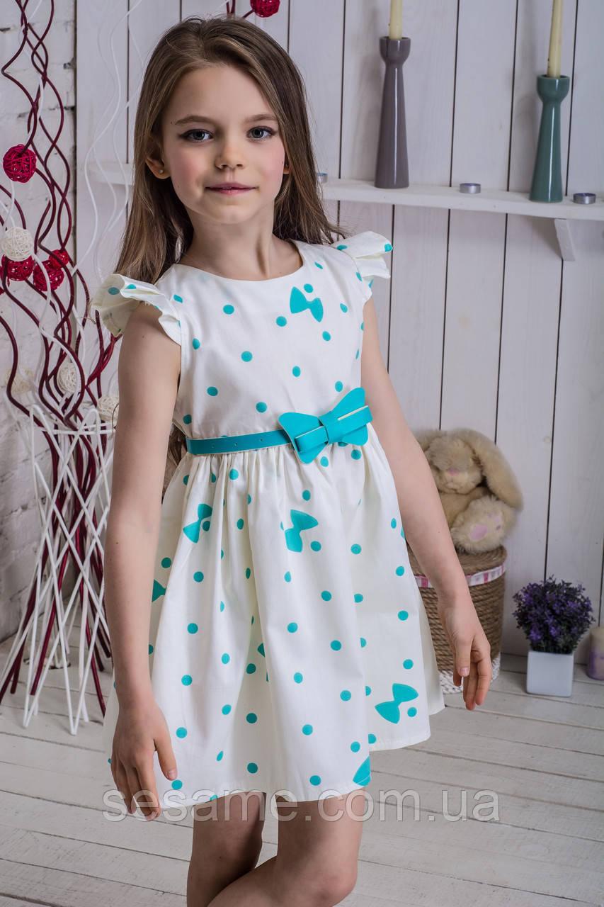 Платье детское Милана