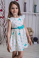 Платье детское Милана, фото 1
