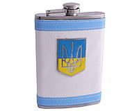 Фляга из пищевой нержавеющей стали обтянута кожей Украина F-179-6