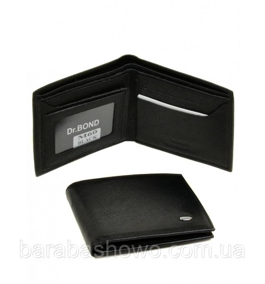 Мужской кошелек Classik кожа dr.Bond M60 black, мужское портмоне компактное, карманное
