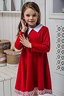 Платье детское Лиза Рэд