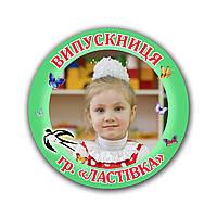 Значок с фотографией ребёнка, Фотозначок Зеленый