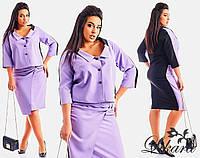 Оригинальный двухцветный костюм, юбка и пиджак.
