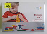 Набор для лепки Genio kids ''Первые шаги'' ТА 1027