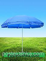 Зонт для сада, пляжа круглый 2,8 м (10 спиц) с серебряным напылением цвета в ассортименте