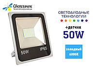 Прожектор светодиодный с датчиком 50w LEDLIGHT 6000К SLIM SMD5730