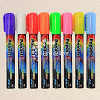 Маркеры для LED-панелей 4мм (комплект 8шт) цветные флуоресцентные, фото 1