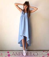 """Летнее коттоновое длинное платье с хвостом """"Ася"""", голубое"""