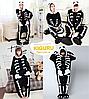 Пижама кигуруми скелет хеллоуин костюм, фото 2
