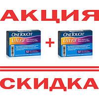 Акция! Две упаковки! Тест-полоски Ван Тач Ультра, One touch ultra